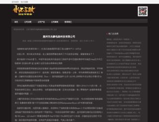 bikeclothingmall.com screenshot