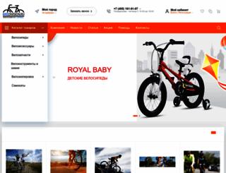 bikedivision.ru screenshot