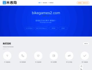bikegames2.com screenshot