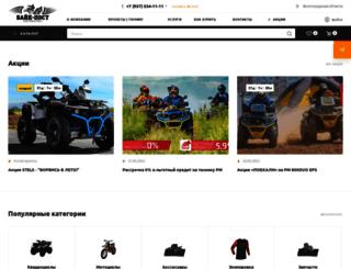 bikepost34.ru screenshot