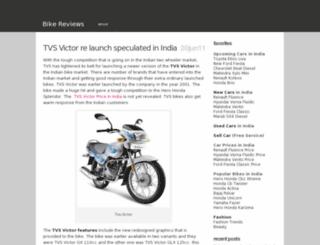 bikereview.wordpress.com screenshot