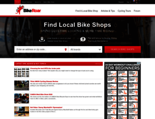bikeroar.com screenshot