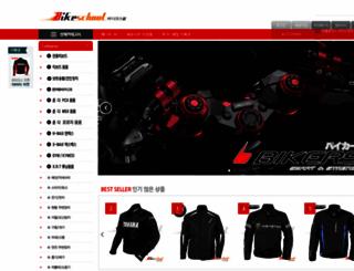 bikeschool.net screenshot