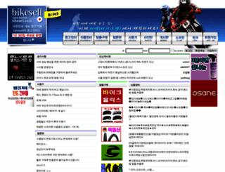 bikesell.co.kr screenshot