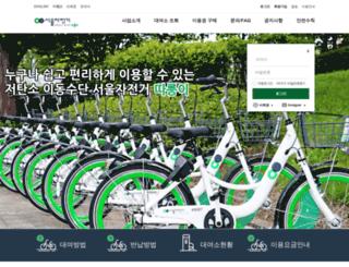 bikeseoul.com screenshot