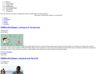 bikker.ru screenshot