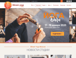 bikramyoga.ru screenshot
