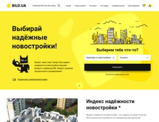 bild.com.ua screenshot