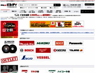 bildy.jp screenshot