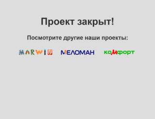 bilet.meloman.kz screenshot