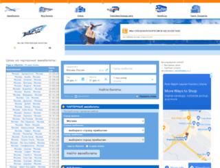 bilet.ru screenshot