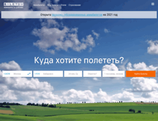 biletdv.ru screenshot