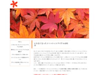 bilgisayarhocan.net screenshot