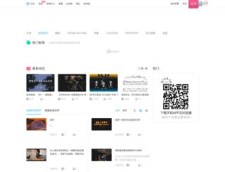 bilibili.cn screenshot