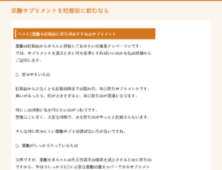 bilimseverler.com screenshot