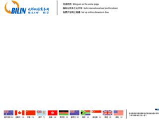 bilinbiz.com screenshot