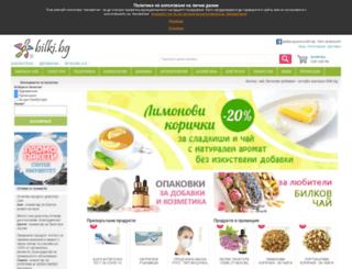 bilki.bg screenshot