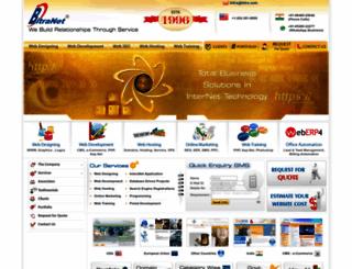 bill.bitra.com screenshot