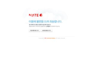 bill.nate.com screenshot