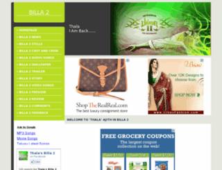 billa-2.in screenshot
