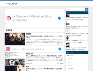 billboard-rock.com screenshot