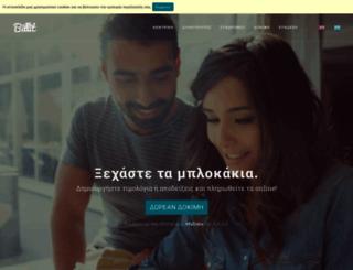 billit.io screenshot