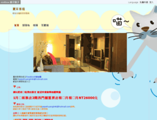 billy.nidbox.com screenshot