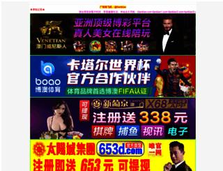 biloulette.com screenshot