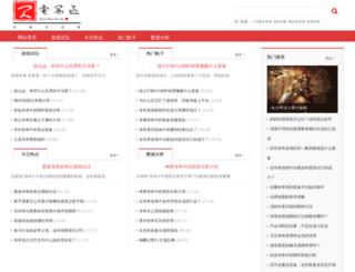 bimcad.org screenshot