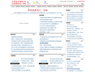 bimtdoctor.com screenshot