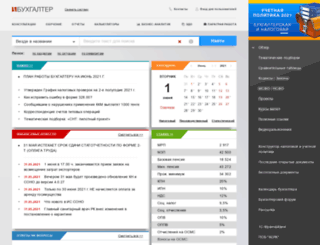 bin.kz screenshot