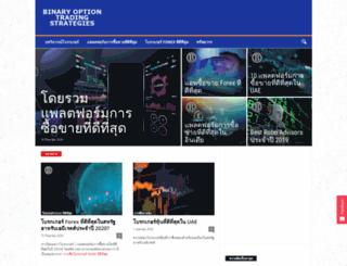 binary-option-trading-strategies.com screenshot