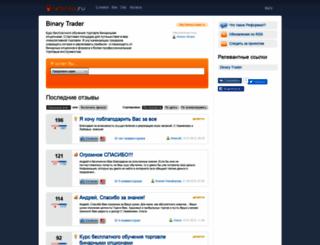 binary-trader.reformal.ru screenshot