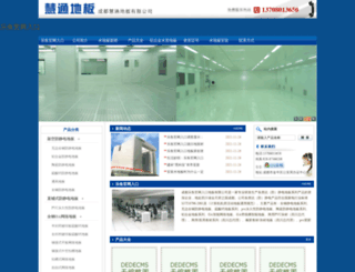binaryoptionstops.com screenshot
