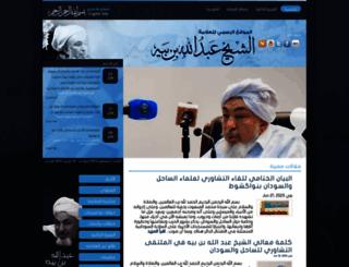 binbayyah.net screenshot