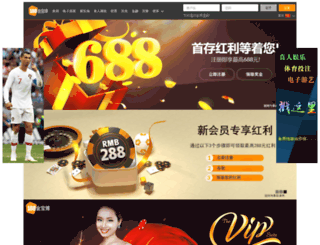 bindaasgang.com screenshot