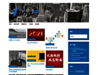 bing.cn screenshot