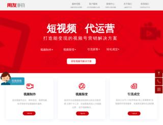 bingjun.cn screenshot