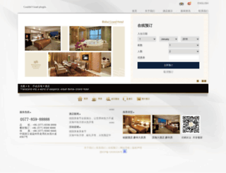 binhaihotel.net screenshot