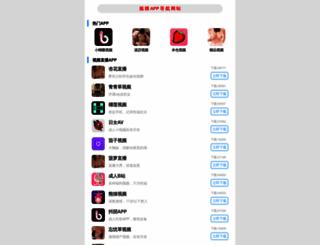 binhdinhffc.com screenshot