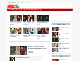 binodonnews24.com screenshot