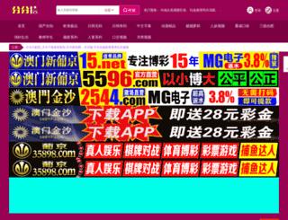 bintcol.com screenshot