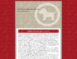 bintou-mariko.com screenshot