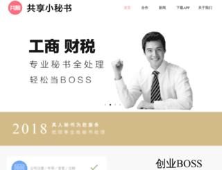 binzhi.com screenshot