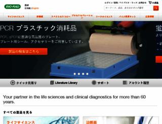 bio-rad.co.jp screenshot