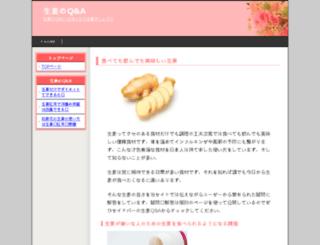 biocas2009.org screenshot
