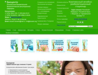 biocentr.org screenshot