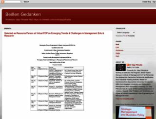 biodataofdrvhp.blogspot.in screenshot