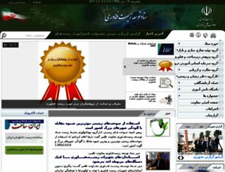 biodc.ir screenshot