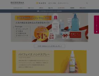 bioderma.jp screenshot